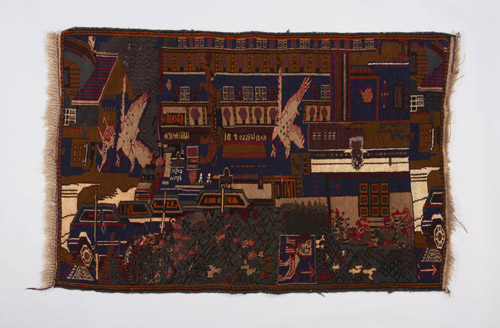 Textile Museum of Canada Afghan War Rugs